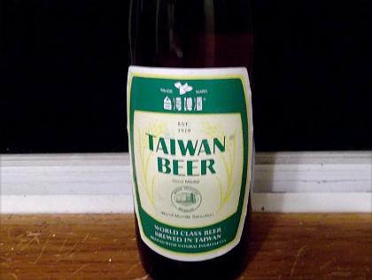 Taiwanese Cuisine — Taiwan Beer